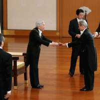 Satsuki Eda receives Grand Cordon of the Order of the Paulownia Flowers_Photo credit Kyodo News